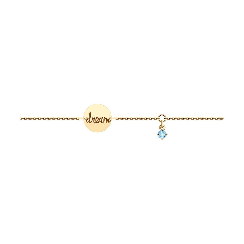 Браслет из красного золота с фианитом р. 16 Diamant 51-150-01136-1