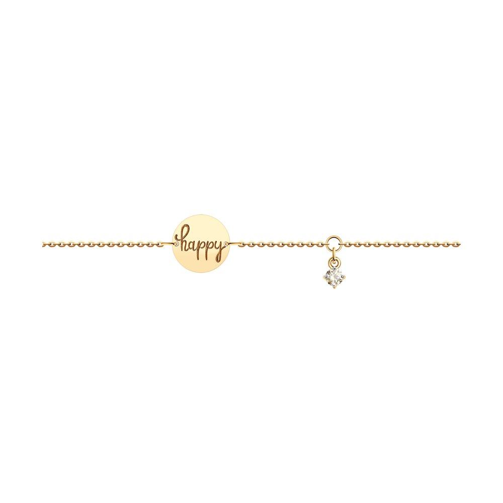 Браслет из красного золота с фианитом р. 16 Diamant 51-150-01135-1