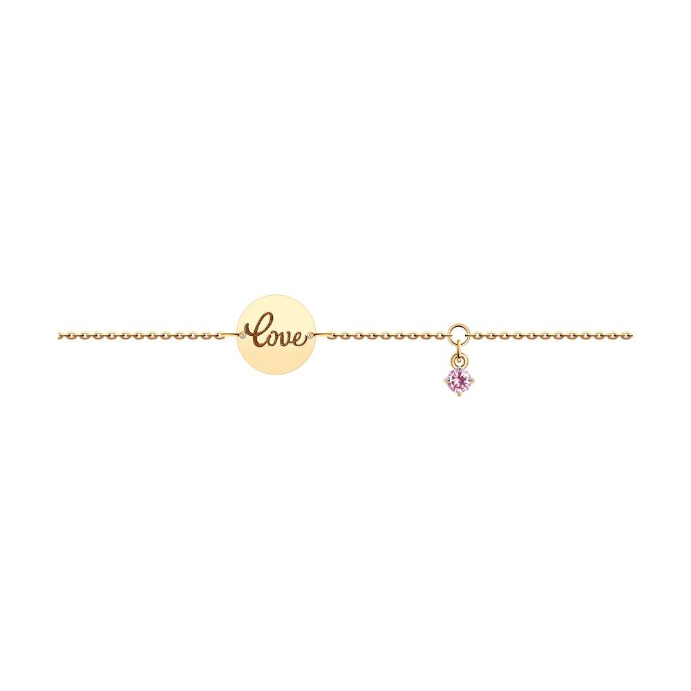Браслет из красного золота с фианитом р. 16 Diamant 51-150-01137-1