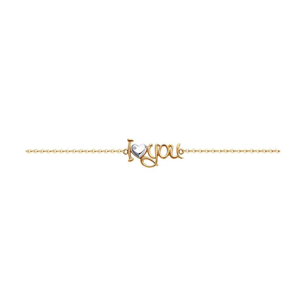 Браслет из красного золота с бриллиантом Diamant 53-250-01217-1