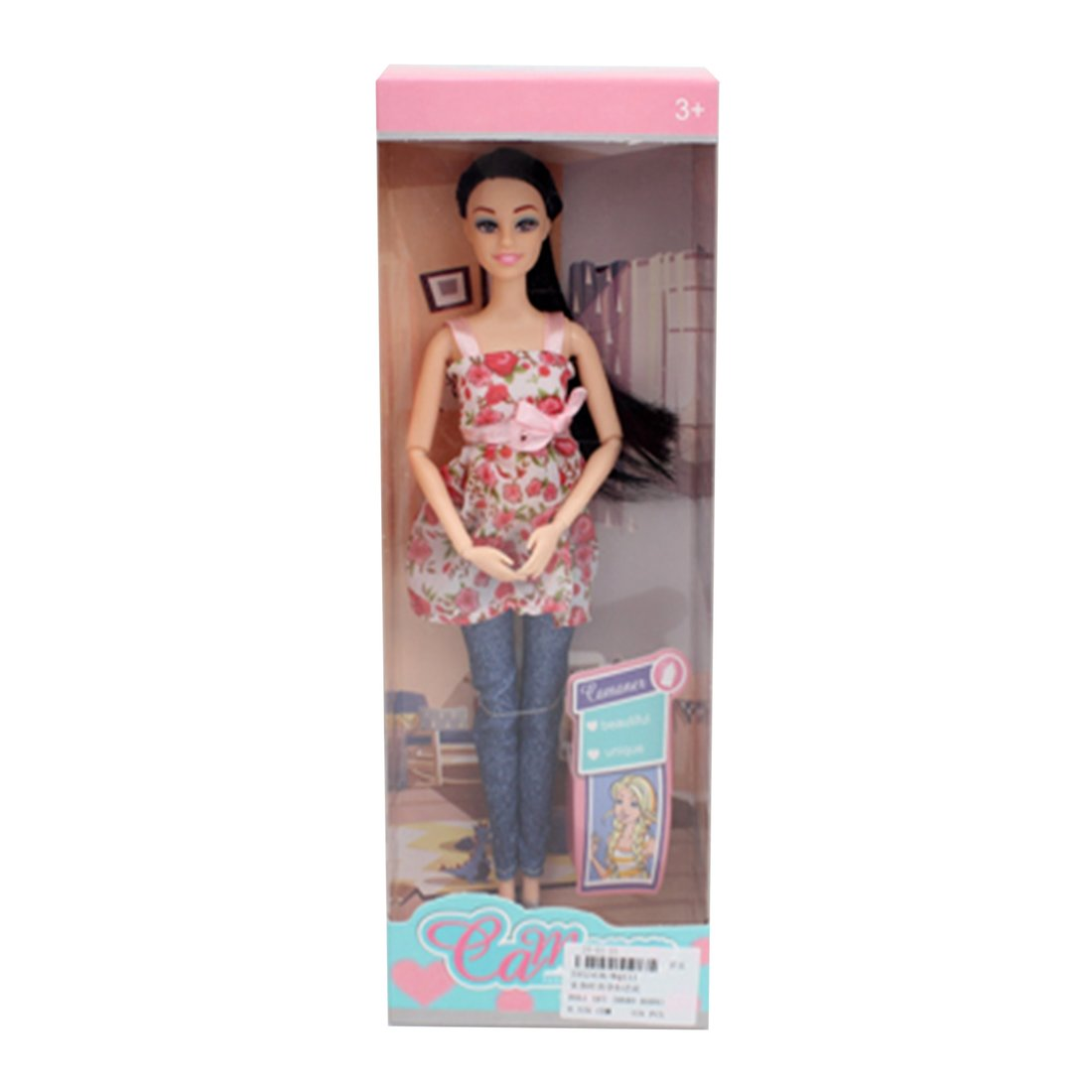 Купить Маленькая мама кукла 30 см, пупс, Кукла Наша Игрушка Маленькая мама кукла 30 см, пупс KQ111, Наша игрушка,