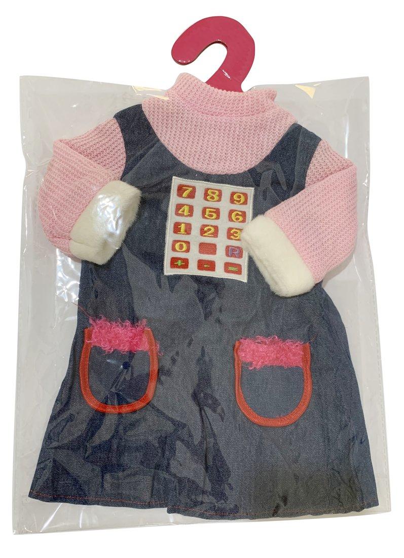 Купить Одежда для кукол Наша Игрушка 39-45 см KQ139560-b, Наша игрушка,