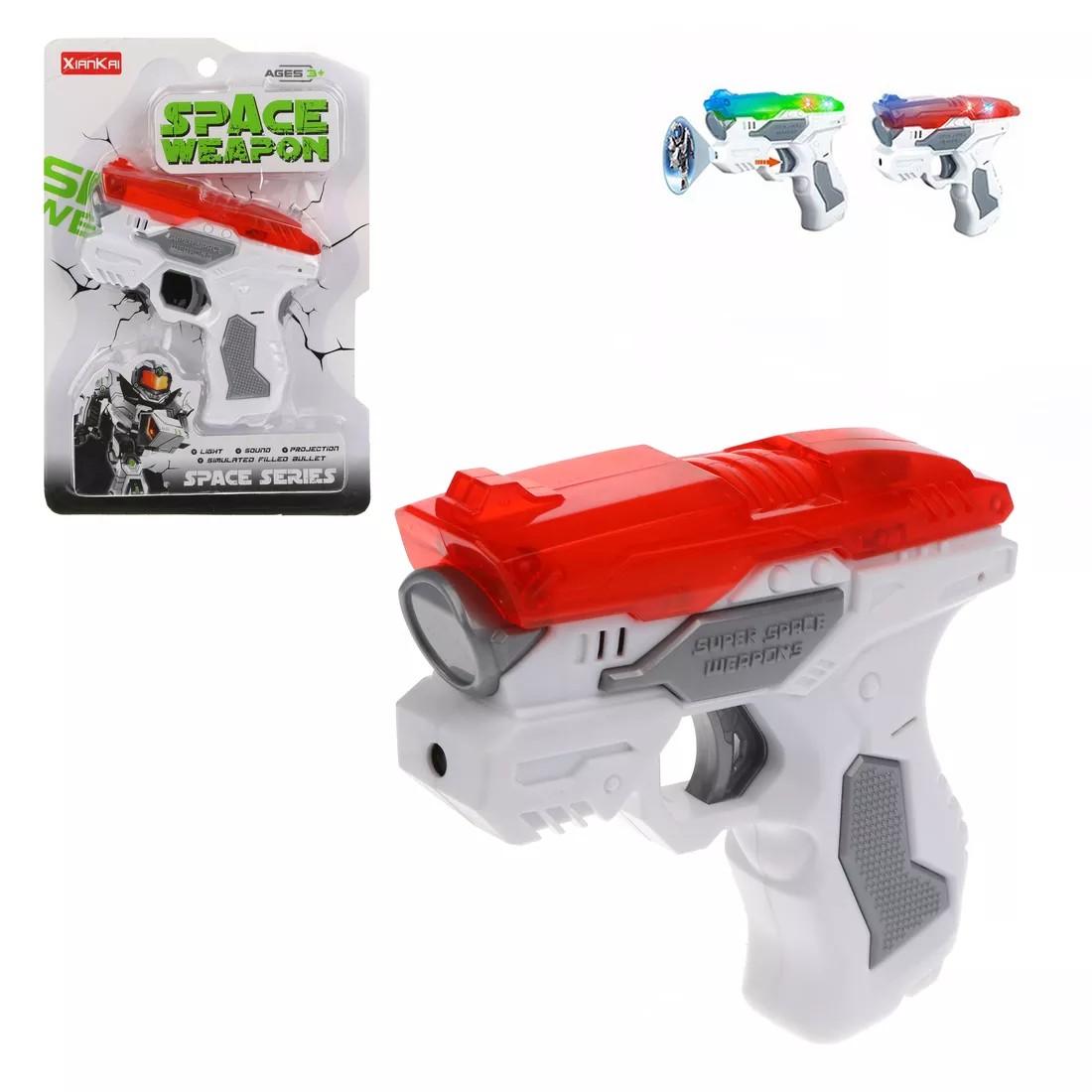 Игровой набор Наша Игрушка свет и звук, проектор 200455505