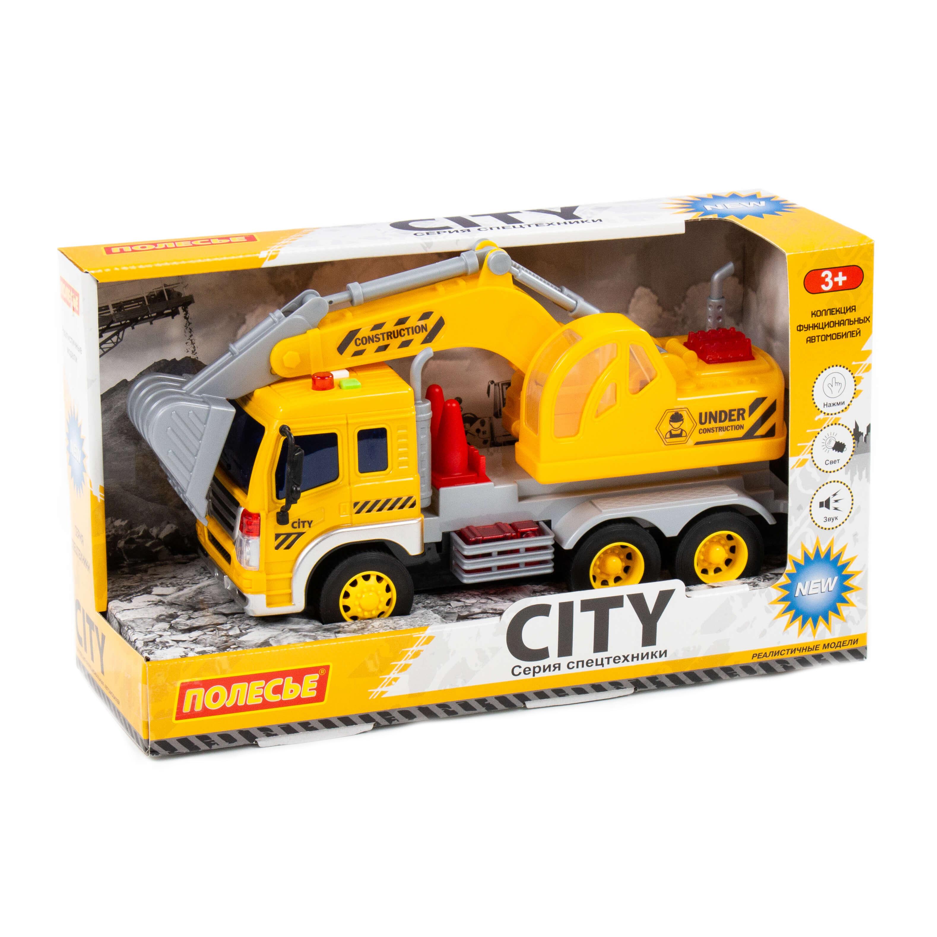 Купить Автомобиль-экскаватор Сити, инерционный, желтый (со светом и звуком) Полесье,