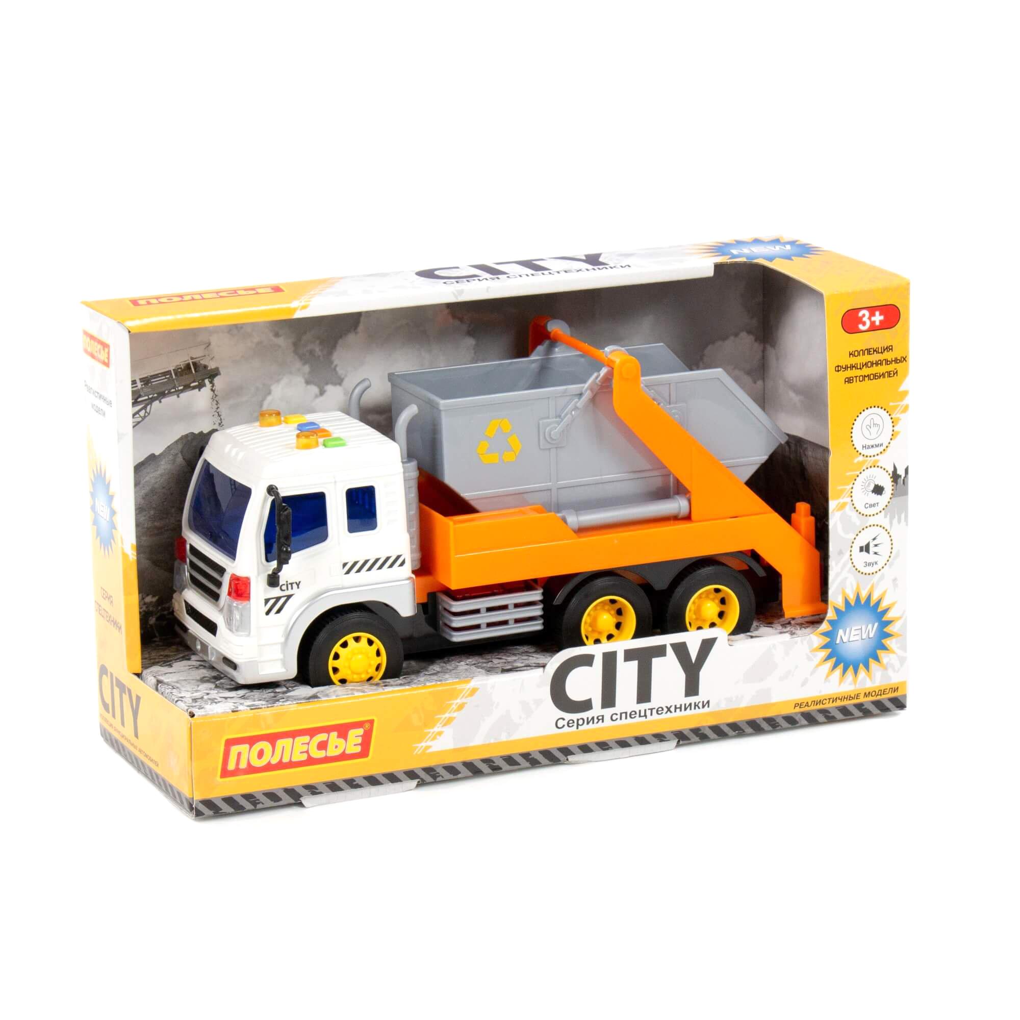 Купить Автомобиль-контейнеровоз Сити, инерционный, оранжевый (со светом и звуком) Полесье,