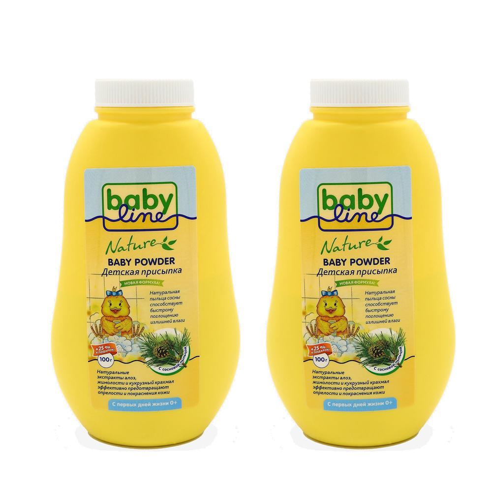 Детская присыпка Babyline с сосновой пыльцой, 2x125