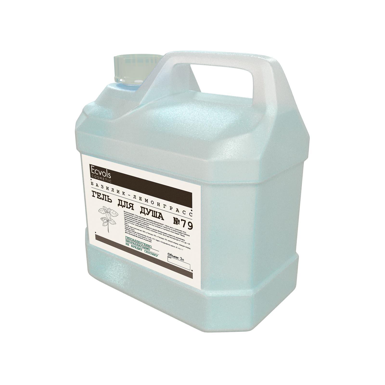 Купить Гель для душа Ecvols с запахом базилика и лемонграса с эффектом без слез 3 л