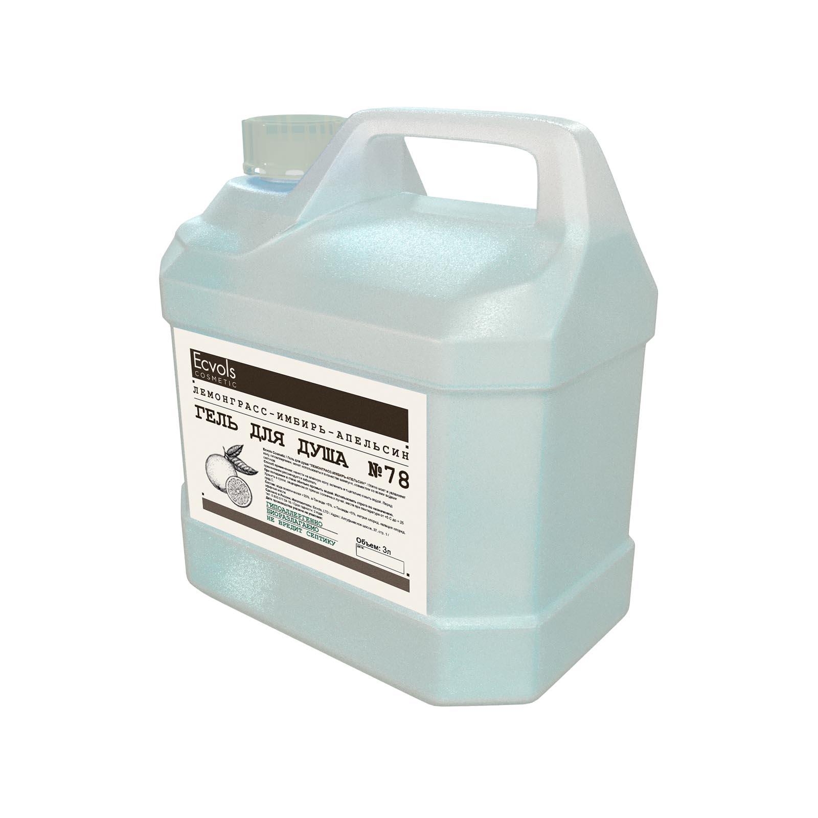 Купить Гель для душа Ecvols с запахом лемонграсса имбиря и апельсина с эффектом без слез 3 л