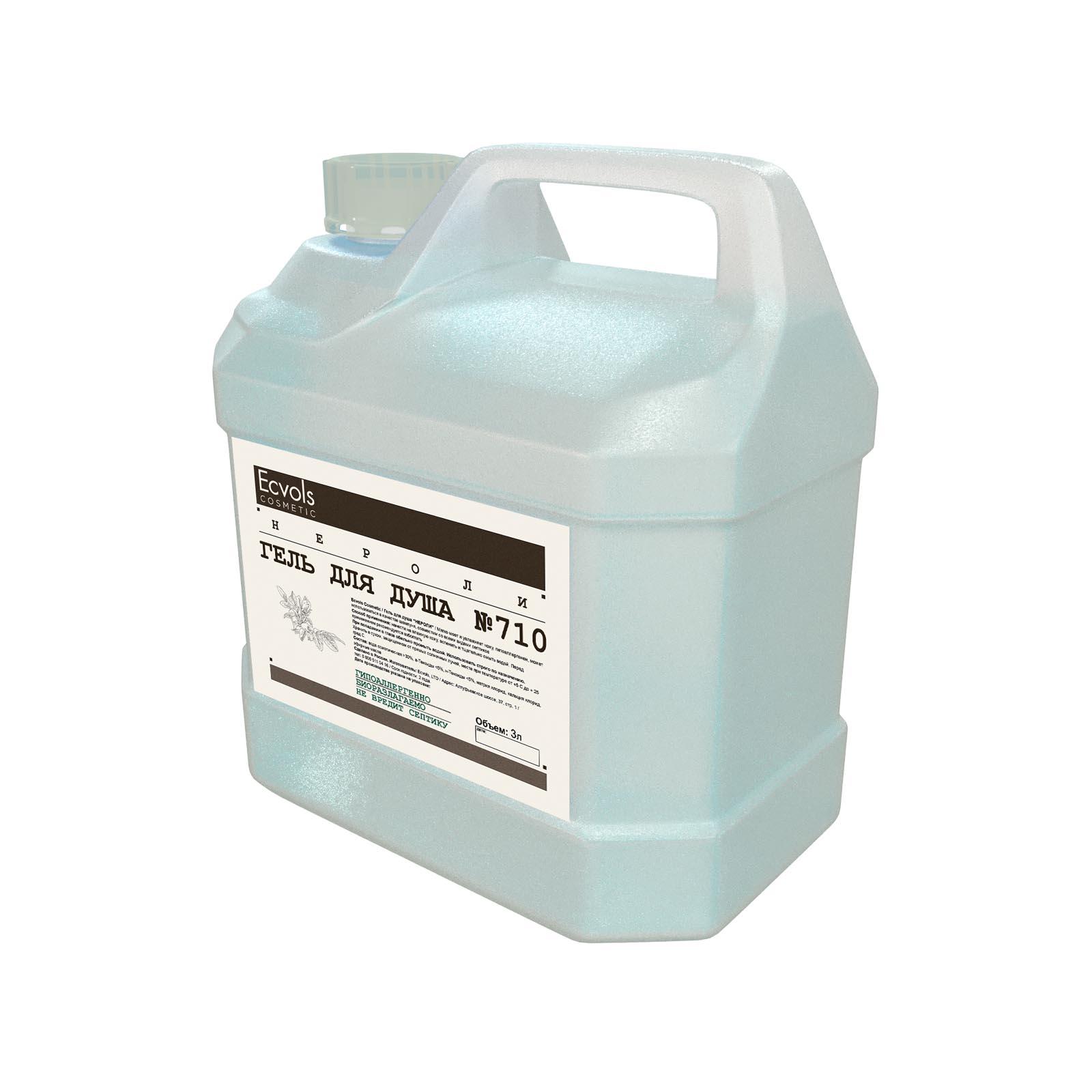 Купить Гель для душа Ecvols с эфирным маслом нероли с эффектом без слез 3 л