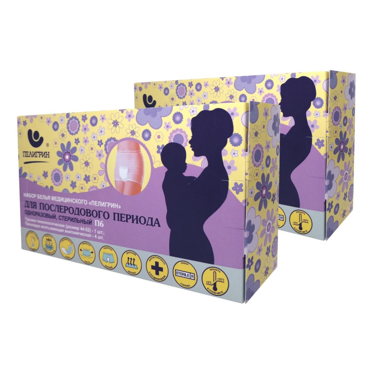 Комплект Пелигрин стерильный: прокладки гигиенические 8 шт.,