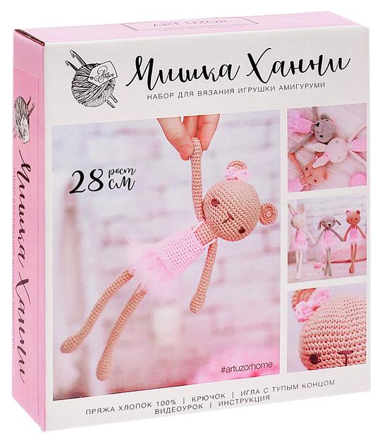Амигуруми: Мягкая игрушка «Мишуля Ханни», набор для вязания, 10 × 4 × 14 см Арт Узор