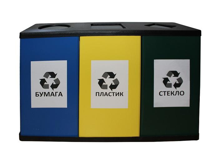 Урна для раздельного сбора мусора Титан ТРИО