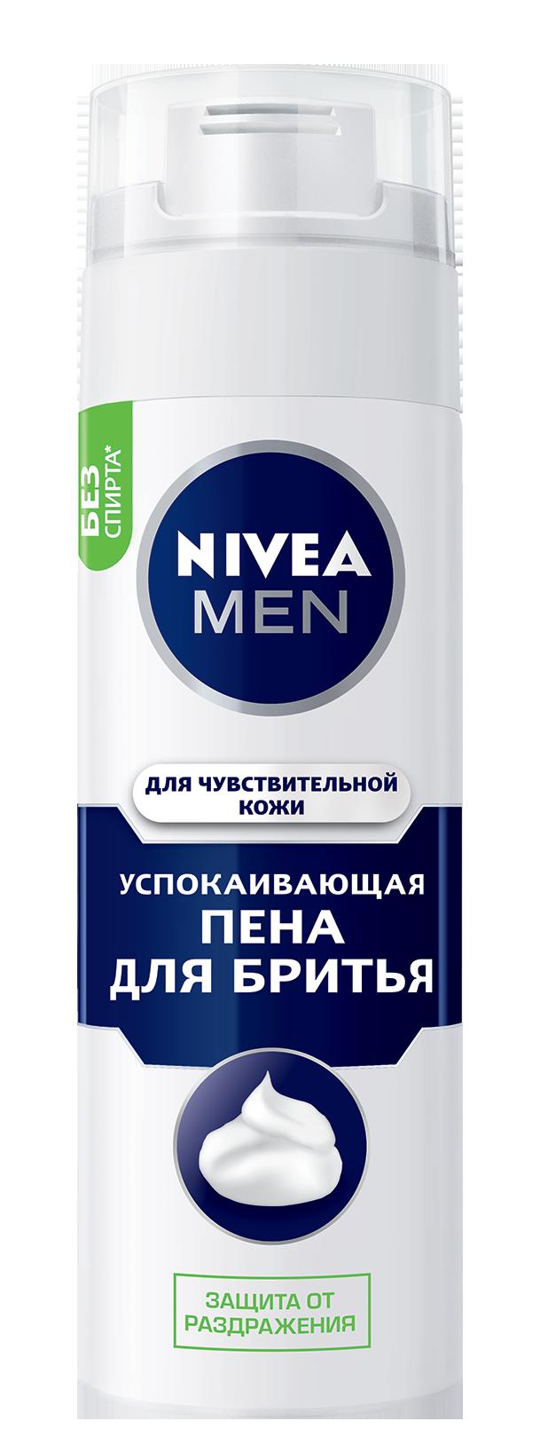 Пена для бритья NIVEA Men Восстанавливающая для чувствительной кожи, 200 мл