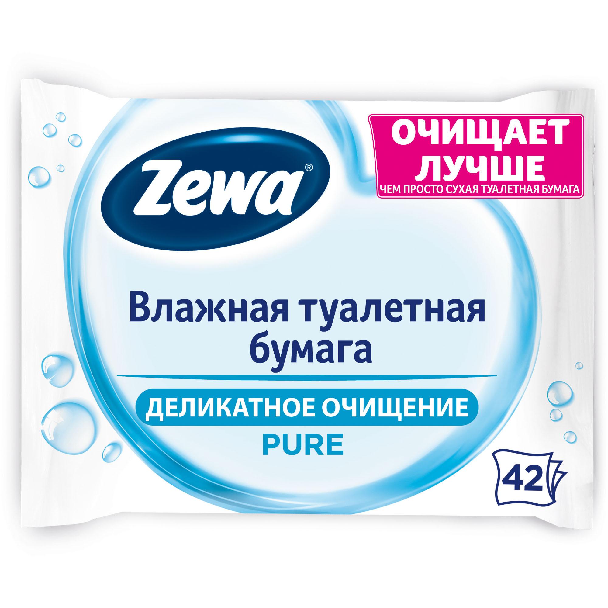 Туалетная бумага Zewa без аромата, влажная, 42 шт.