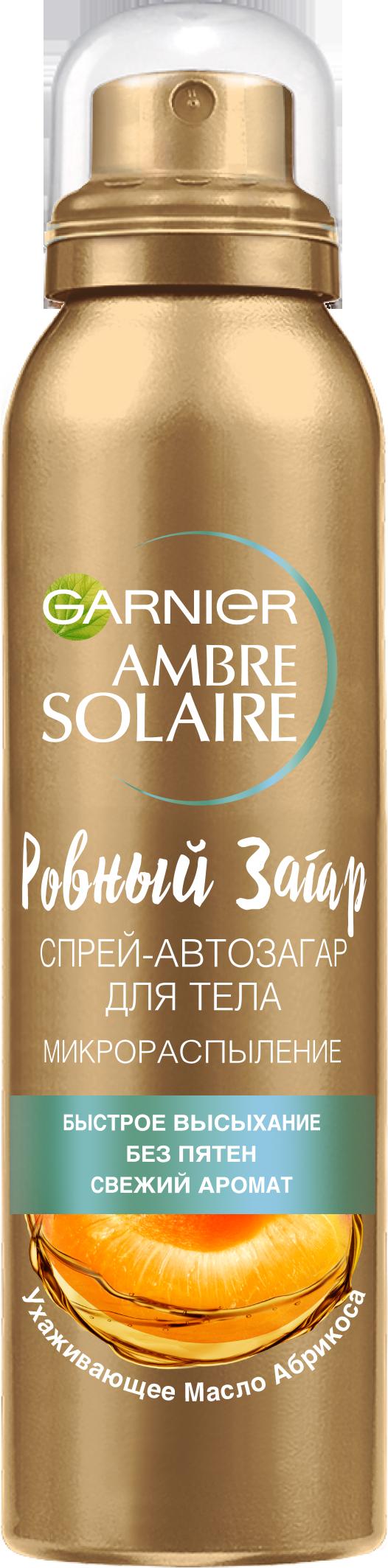 Спрей автозагар для тела Garnier Ambre Solaire