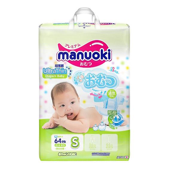 Подгузники для новорожденных Manuoki S (3