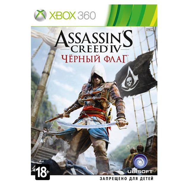 Игра Asassins creed Creed IV Черный флаг (Лучшие хиты) для Xbox 360 фото
