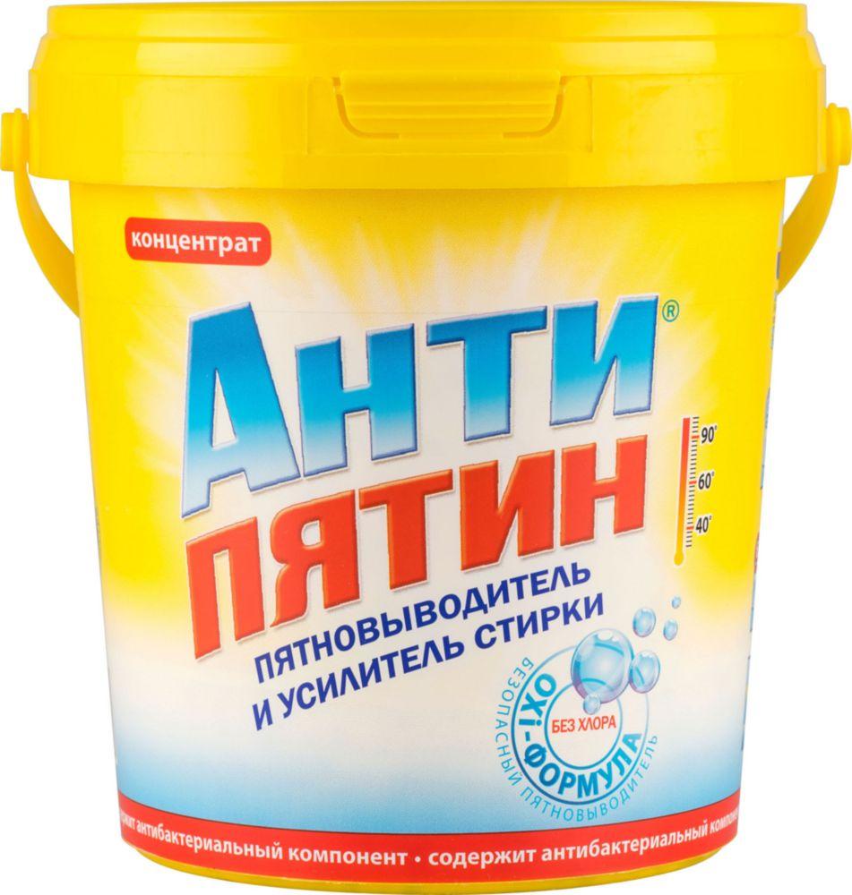 Пятновыводитель Антипятин активный кислород 750 г