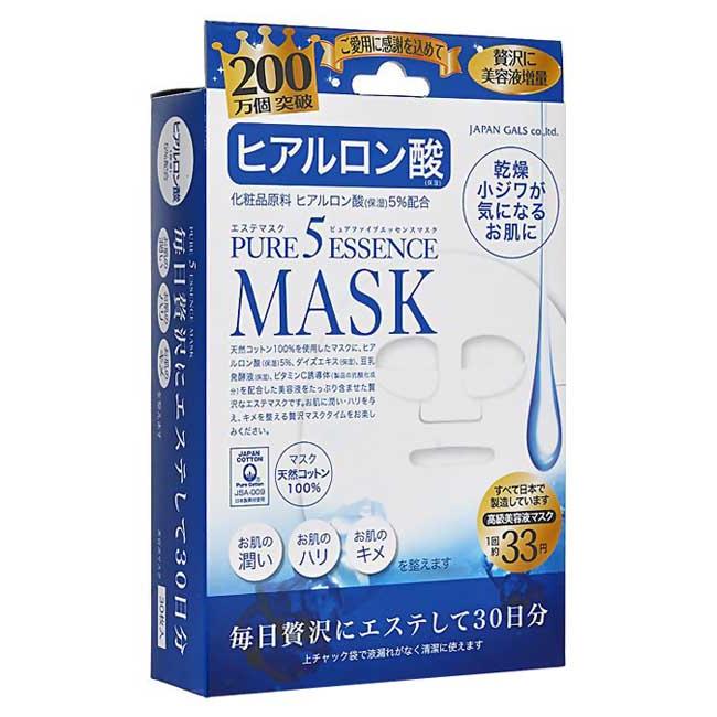 Маска для лица Japan Gals с гиалуроновой кислотой Pure 5 Essential 30шт