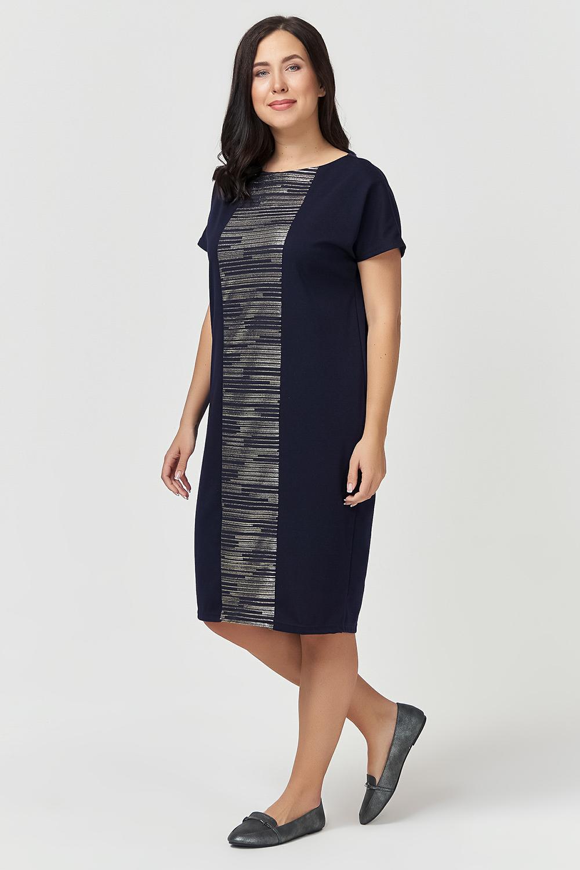 Платье женское OLSI 2005030 синее 52 RU