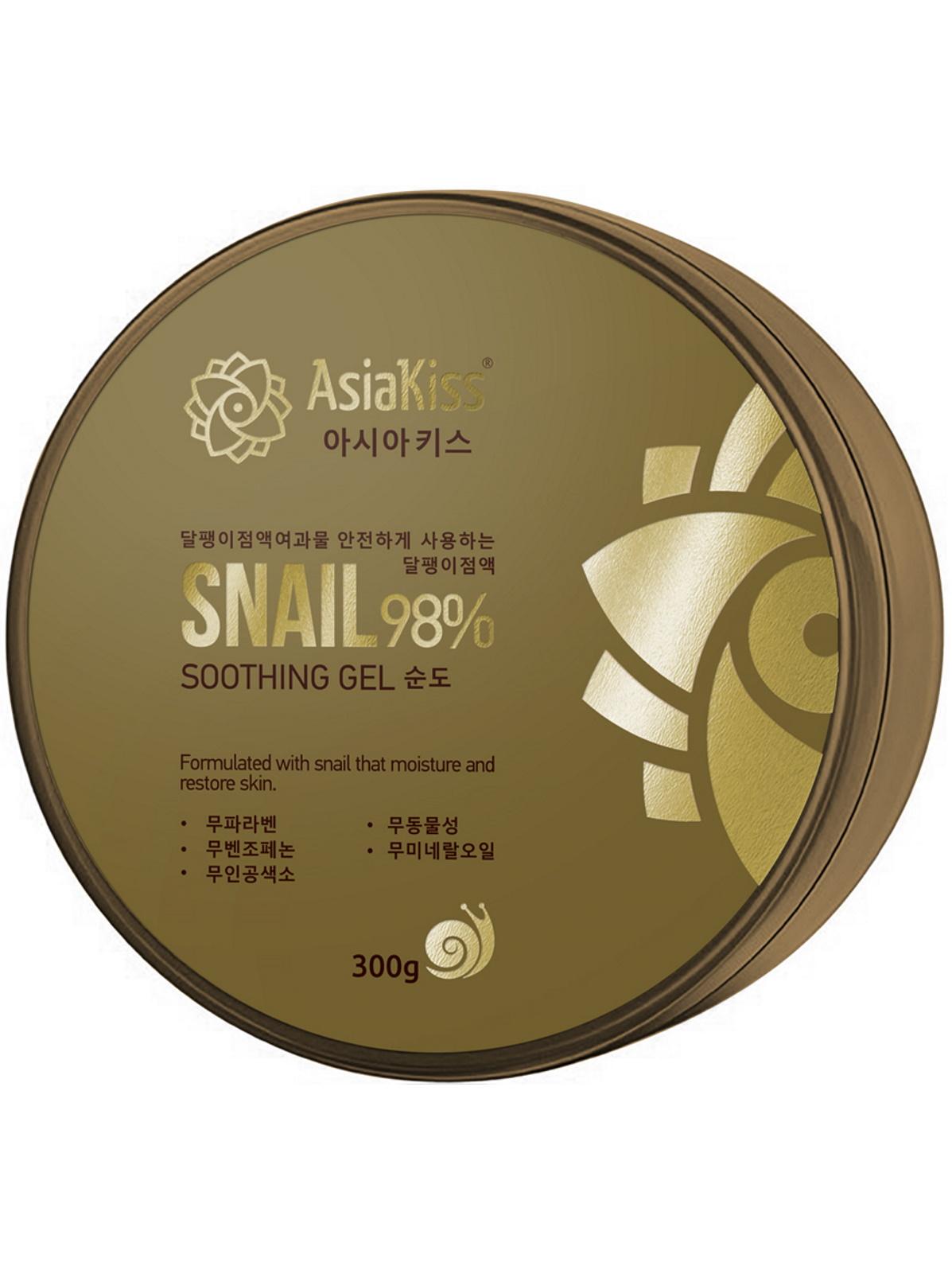 Гель для лица и тела ASIAKISS многофункциональный с экстрактом слизи улитки 300 г