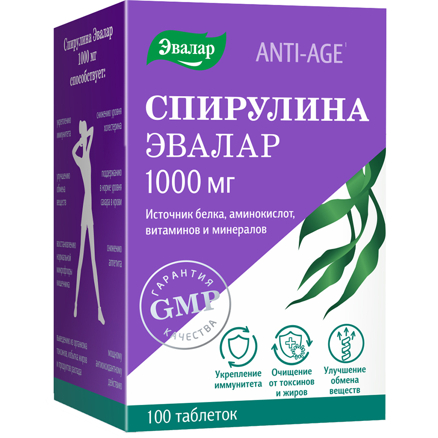 Купить Спирулина 1000 мг 100 таблеток Эвалар
