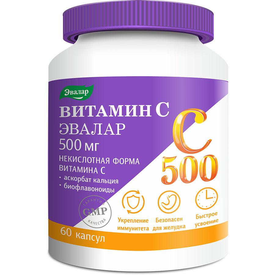 Купить Витамин С 500 супер комплекс 60 капсул Эвалар