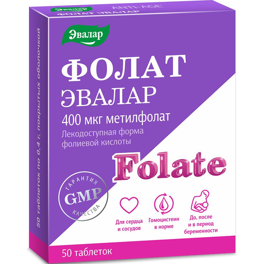 Купить Фолат 400 мкг 50 таблеток Эвалар