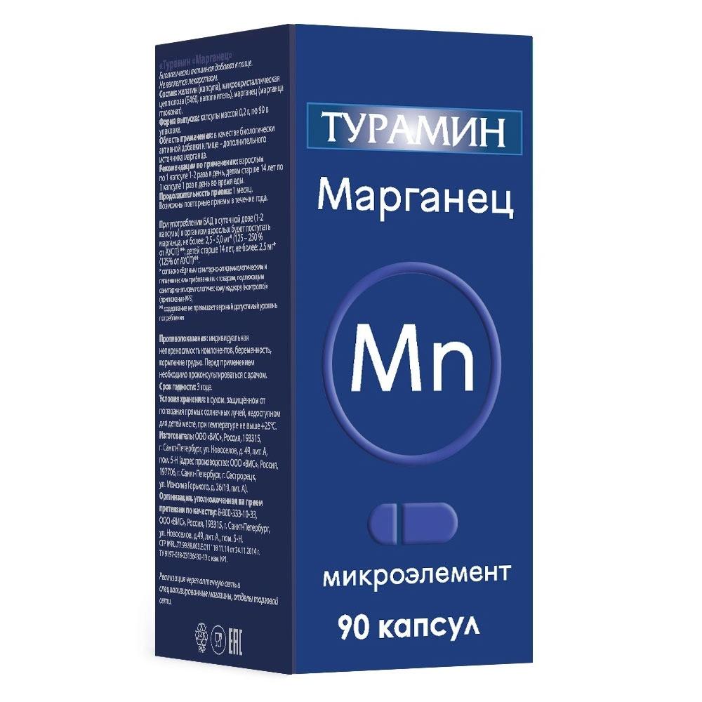 Турамин ВИС Марганец капсулы 0,2г 90 шт.