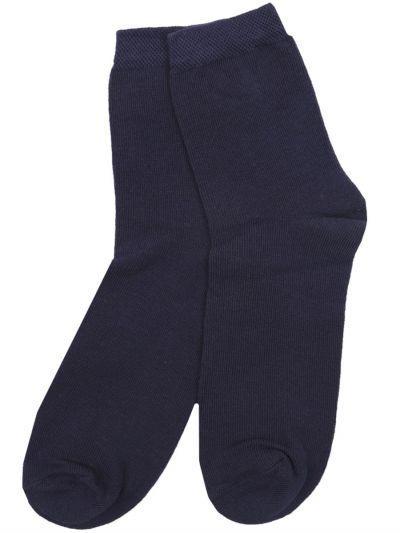 Носки для мальчиков Noble People синий