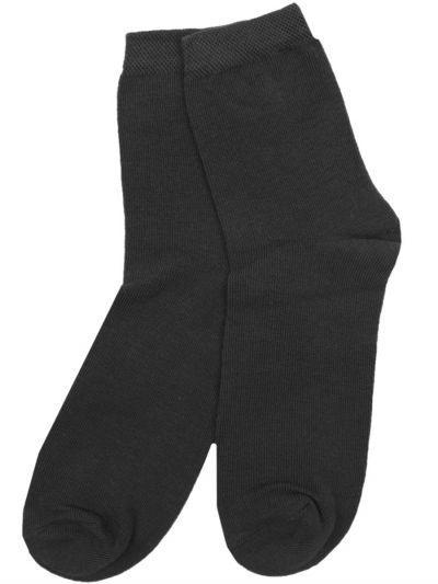 Носки для мальчиков Noble People серый