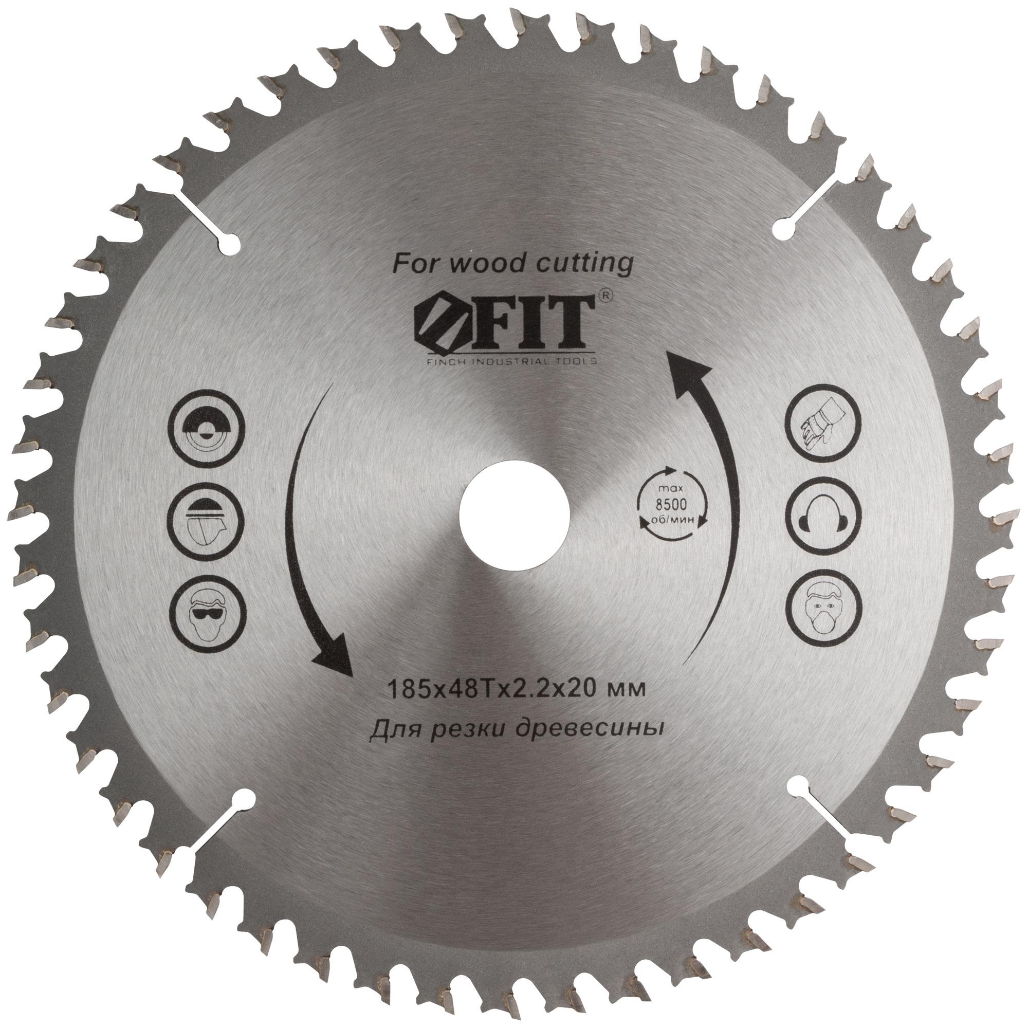 Пильный диск по дереву, 185 х 20 х 48 Т FIT 37688 185 х 20 х 48 мм