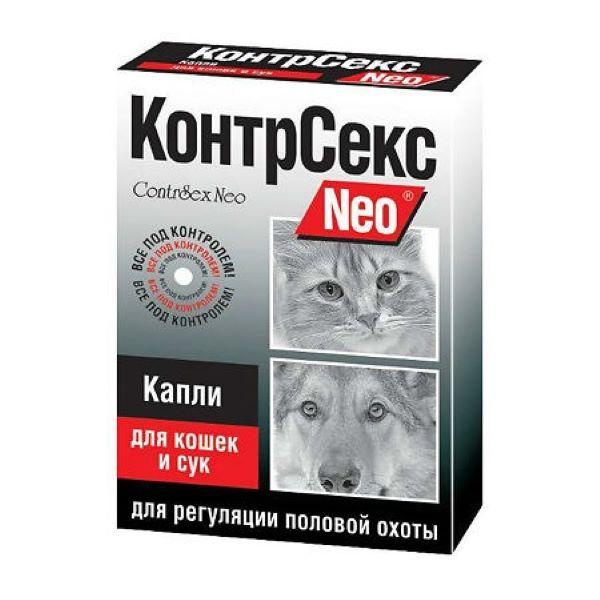 КонтрСекс Neo капли для кошек и сук,