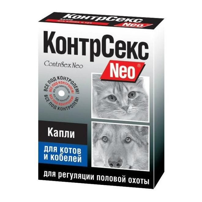 КонтрСекс Neo капли для котов и кобелей,