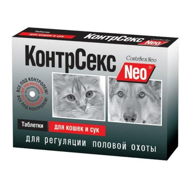 КонтрСекс Neo таблетки для кошек и сук,