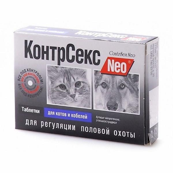 КонтрСекс Neo таблетки для котов и кобелей,