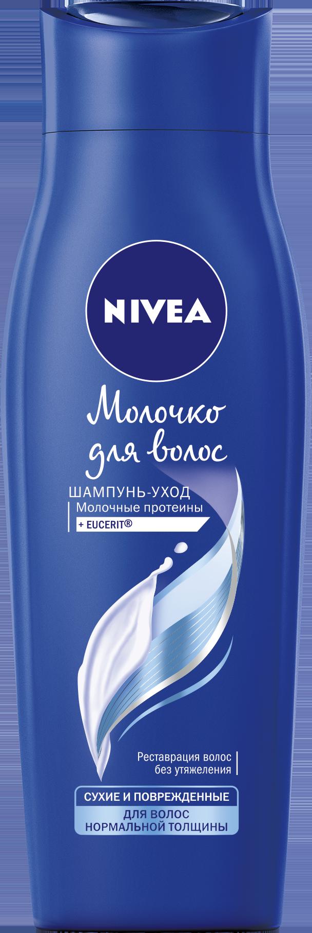 Шампунь Nivea Молочко для волос нормальной толщины