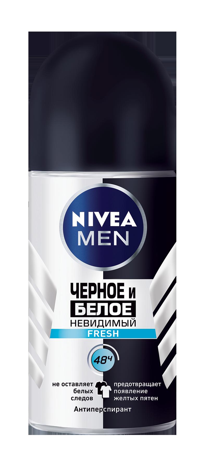 Купить Дезодорант-антиперспирант Nivea Невидимый для черного и белого Fresh 50 мл