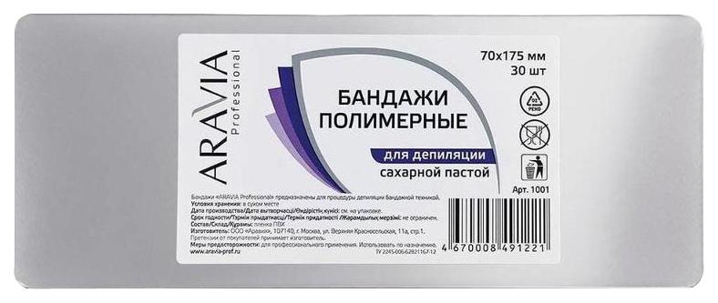 Бандаж для шугаринга ARAVIA Professional 1001