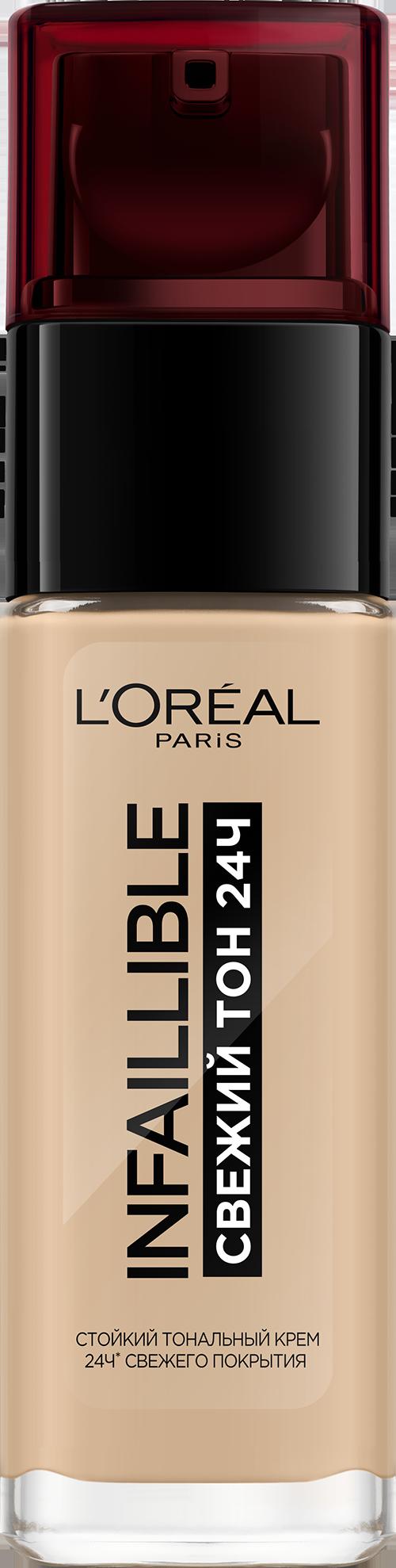 Тональный крем L'Oreal Paris Infallible 24h Stay Fresh Foundation 125 30 мл Розовый фото