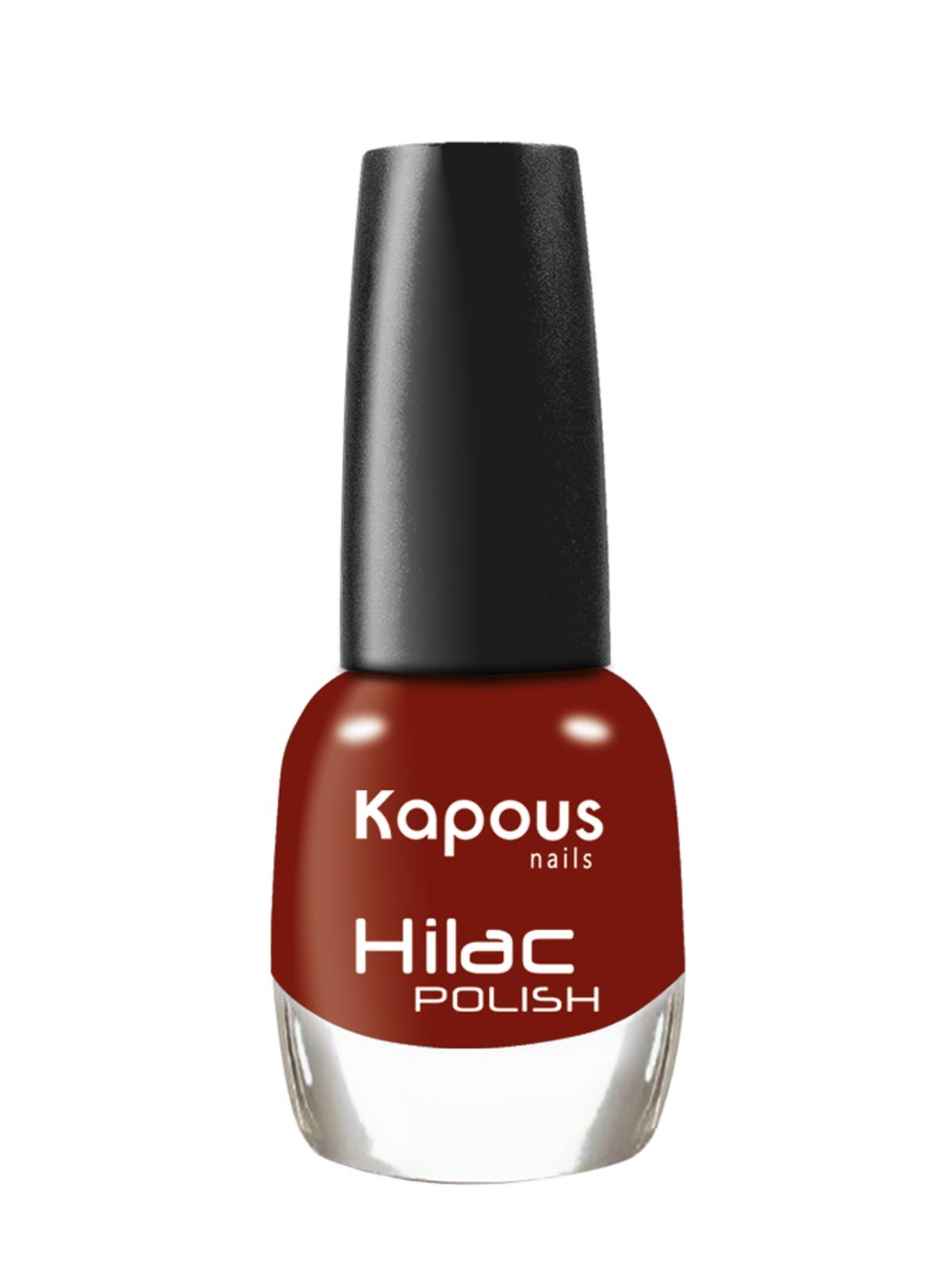 Купить Лак HI-LAC для ногтей KAPOUS PROFESSIONAL 2309 точка воздействия 12 мл