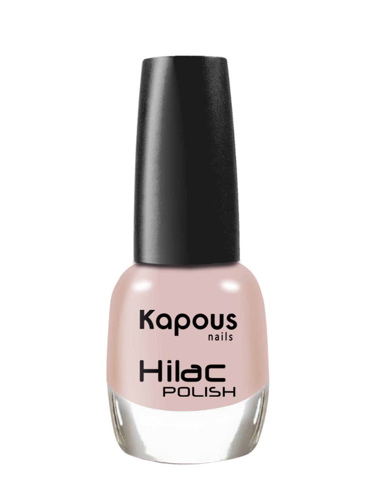 Купить Лак HI-LAC для ногтей KAPOUS PROFESSIONAL 2308 ангорская белка 12 мл