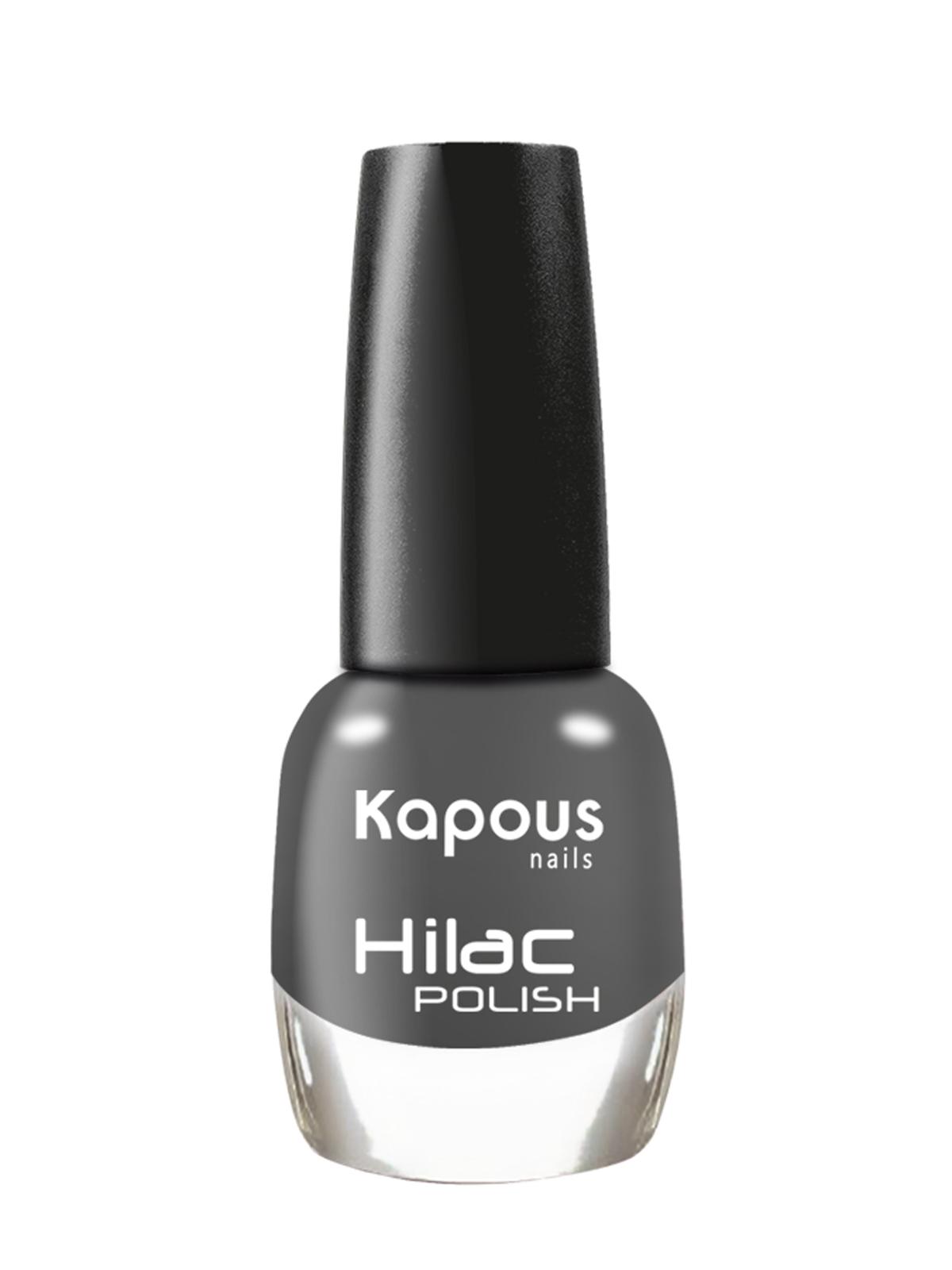 Купить Лак HI-LAC для ногтей KAPOUS PROFESSIONAL 2305 Марианская впадина 12 мл