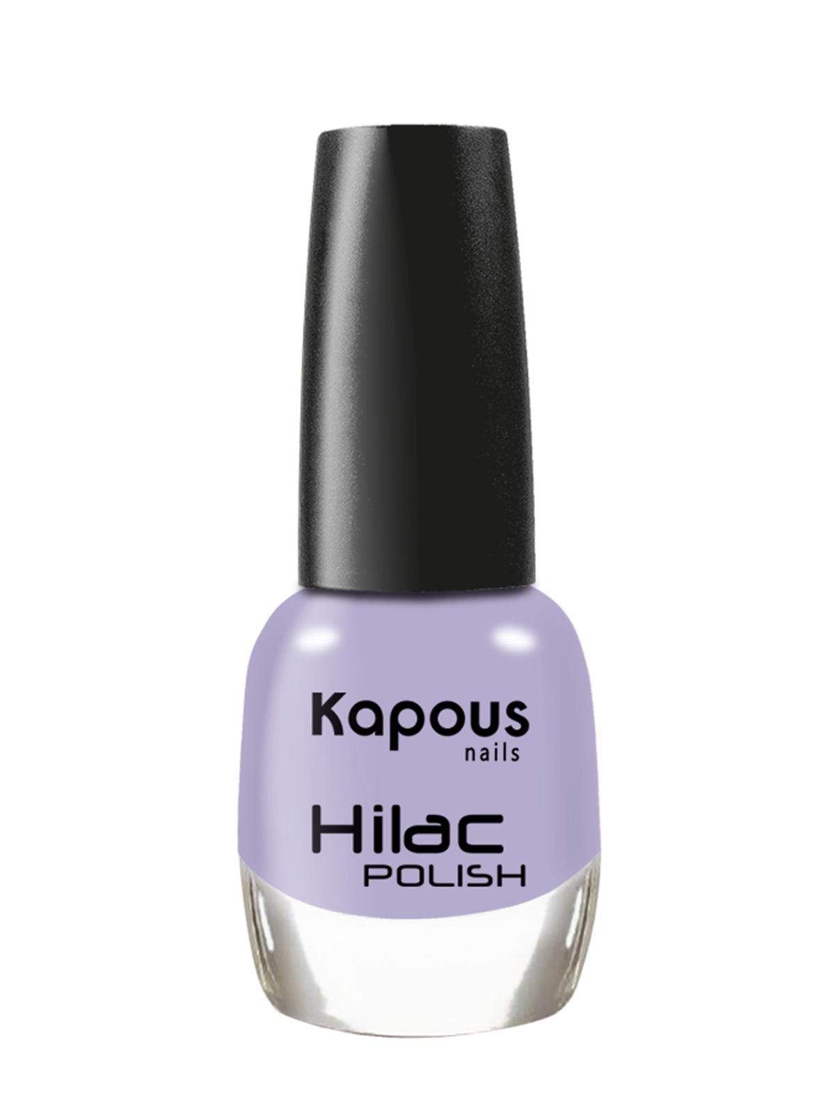Купить Лак HI-LAC для ногтей KAPOUS PROFESSIONAL 2304 сегодня в лаванде 12 мл