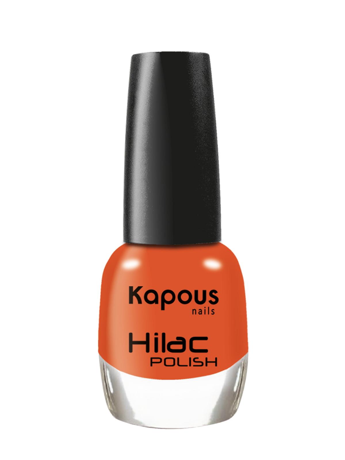 Купить Лак HI-LAC для ногтей KAPOUS PROFESSIONAL 2301 нарядный терракот 12 мл