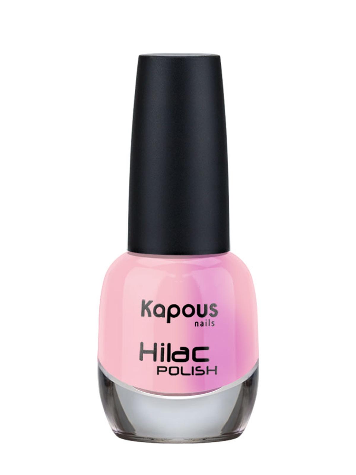 Купить Лак HI-LAC для ногтей KAPOUS PROFESSIONAL 2186 античная мелодия 12 мл