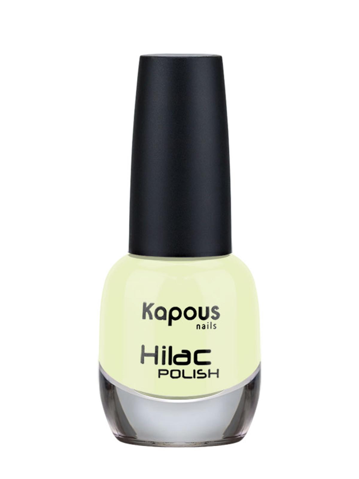 Купить Лак HI-LAC для ногтей KAPOUS PROFESSIONAL 2177 лемонграсс 12 мл