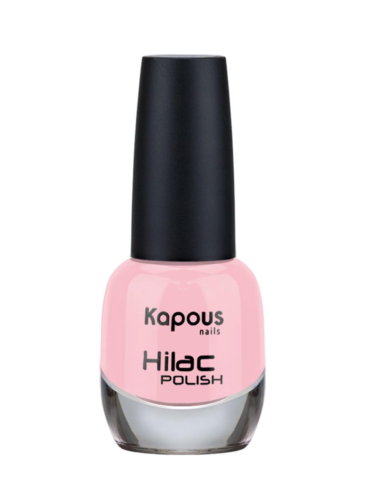 Купить Лак HI-LAC для ногтей KAPOUS PROFESSIONAL 2176 очарованный ею 12 мл