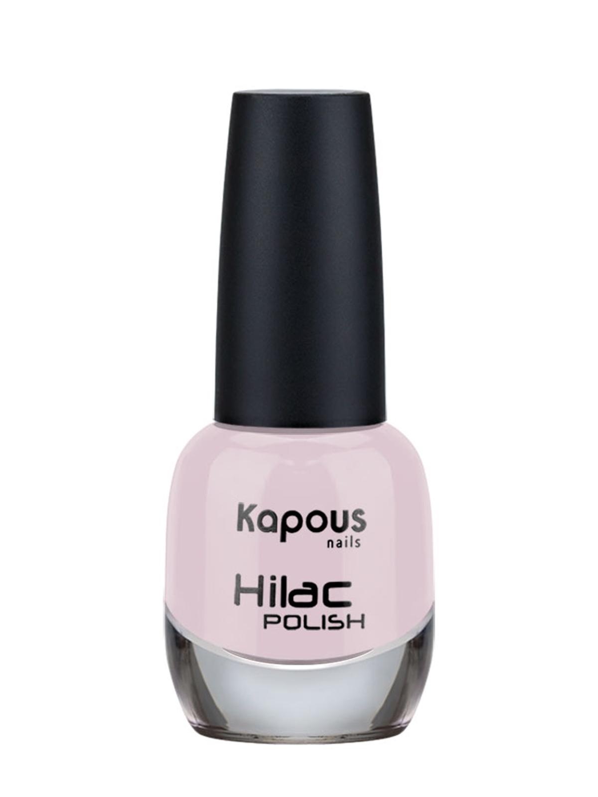 Купить Лак HI-LAC для ногтей KAPOUS PROFESSIONAL 2173 невинные фантазии 12 мл