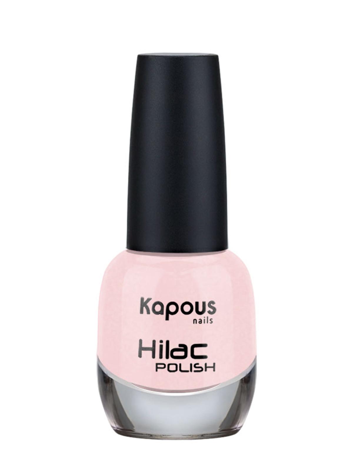 Купить Лак HI-LAC для ногтей KAPOUS PROFESSIONAL 2171 ждем принца 12 мл